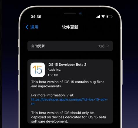 iOS 15/iPadOS 15 Beta 2发布:SharePlay功能登场,优化快捷备忘录功能