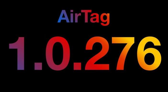AirTag 1A276D固件发布:反追踪警告时间从3天缩短至8-24小时