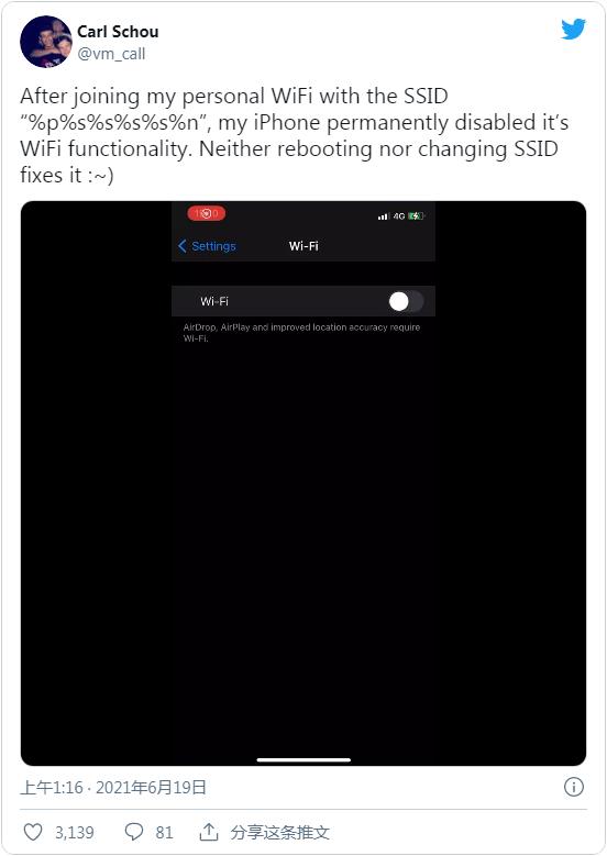 苹果Wi-Fi漏洞:特殊Wi-Fi热点名称会导致iPhone无线连接功能异常