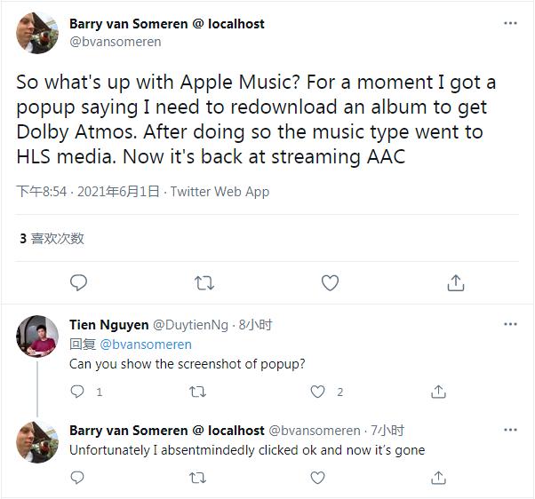 Apple Music开始向部分用户提示无损音频与杜比全景声功能