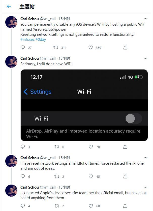 又一个能导致iPhone禁用WI-FI无线连接的SSID畸形名称被发现