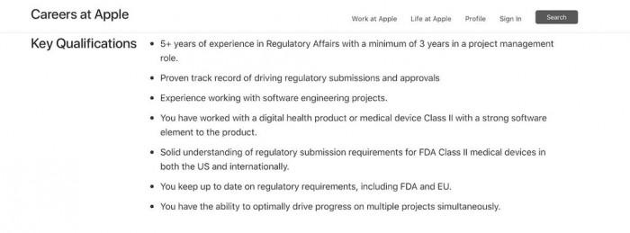 招聘信息显示苹果正在开发II类医疗设备或者相关功能