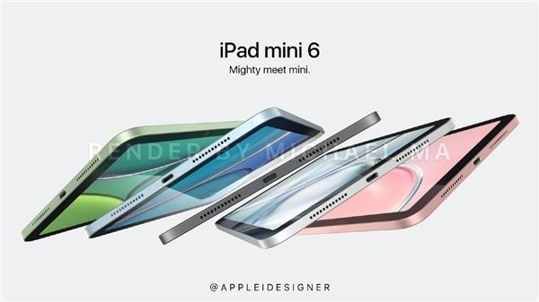 iPad mini 6 配置曝光:A14 芯片全面屏和 Type-C 接口