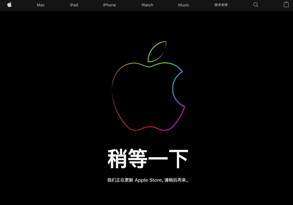 苹果线上商城维护是为启用全新界面:顶栏产品导航更加直观
