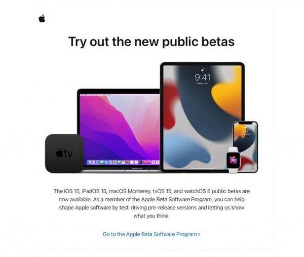 iOS 15与iPadOS 15的开发人员工具将更侧重5G体验
