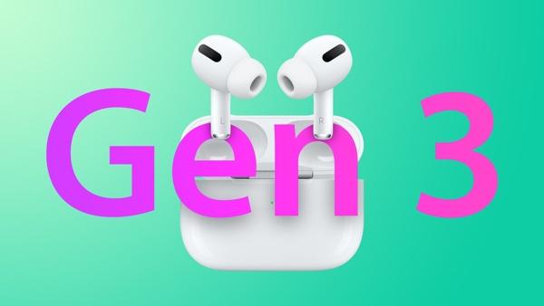 受疫情影响,苹果将在中国生产全新 AirPods 3 耳机