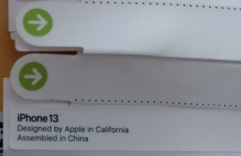 苹果新机包装贴纸曝光:确定命名为iPhone 13