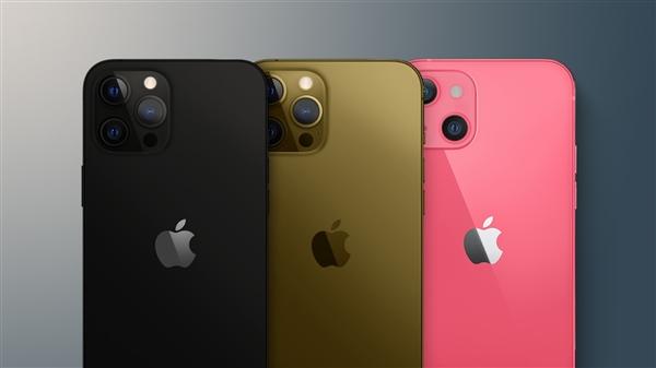 郭明錤:iPhone 13系列平均售价上涨 最高可选1TB