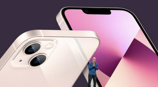 iPhone 13开启预售 机构预测全球2.5亿人等待换机