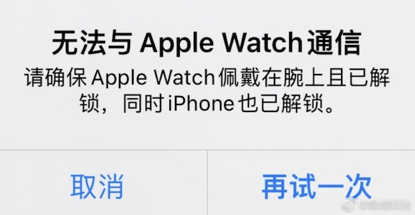 iPhone13 和 iOS 15 的bug 汇总