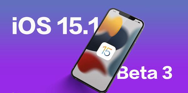 iOS 15.1测试版增加关闭自动微距及ProRes视频功能