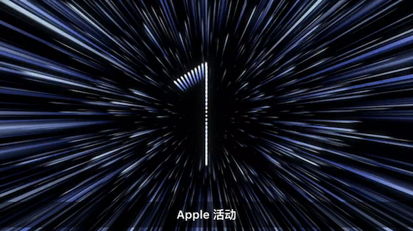 """苹果""""一点就炸"""":笔记本和耳机迎来大改款 但真正的大杀器是两颗芯片"""