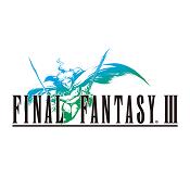 最终幻想3 无限金币