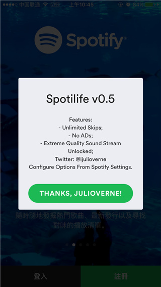 Spotify For Ios Android Free Download Pandahelper