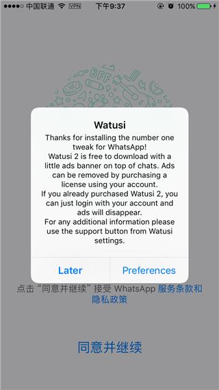 WhatsApp Watusi download free without jailbreak - Panda helper