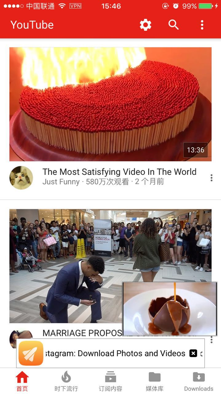 Youtube++ Cercube download free without jailbreak - Panda helper