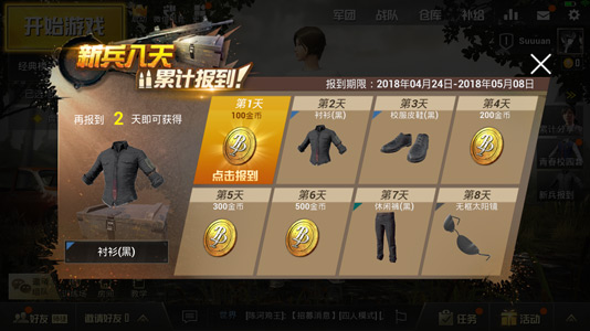 pubg chinese hack download