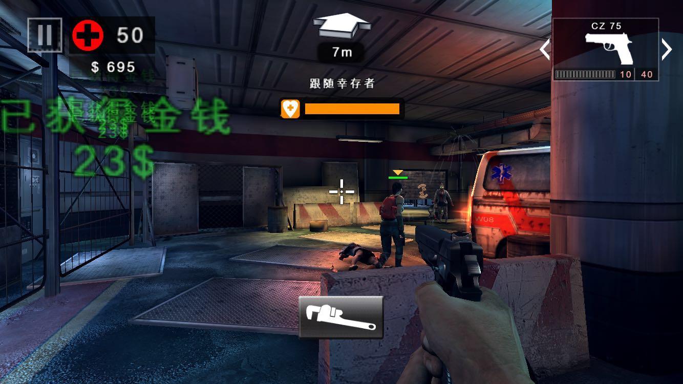 Dead Trigger 2 Hack download free without jailbreak - Panda