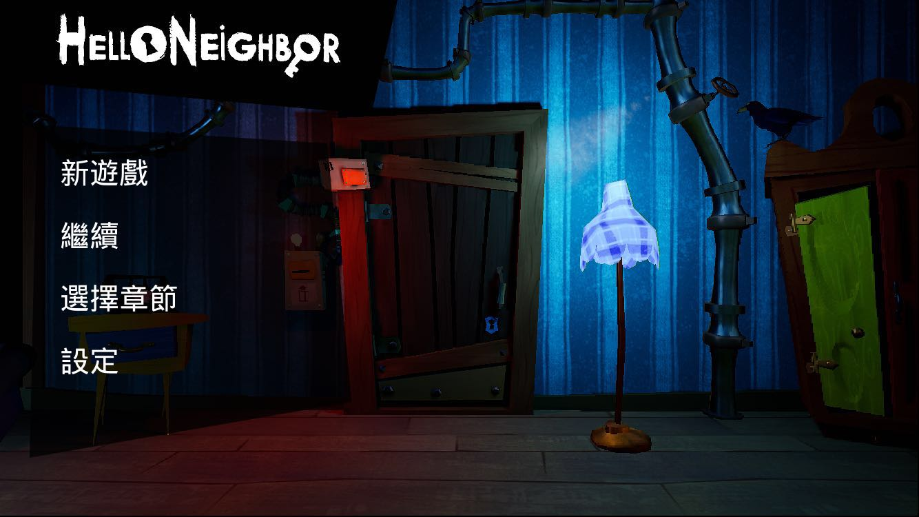 Hello Neighbor Mods Free