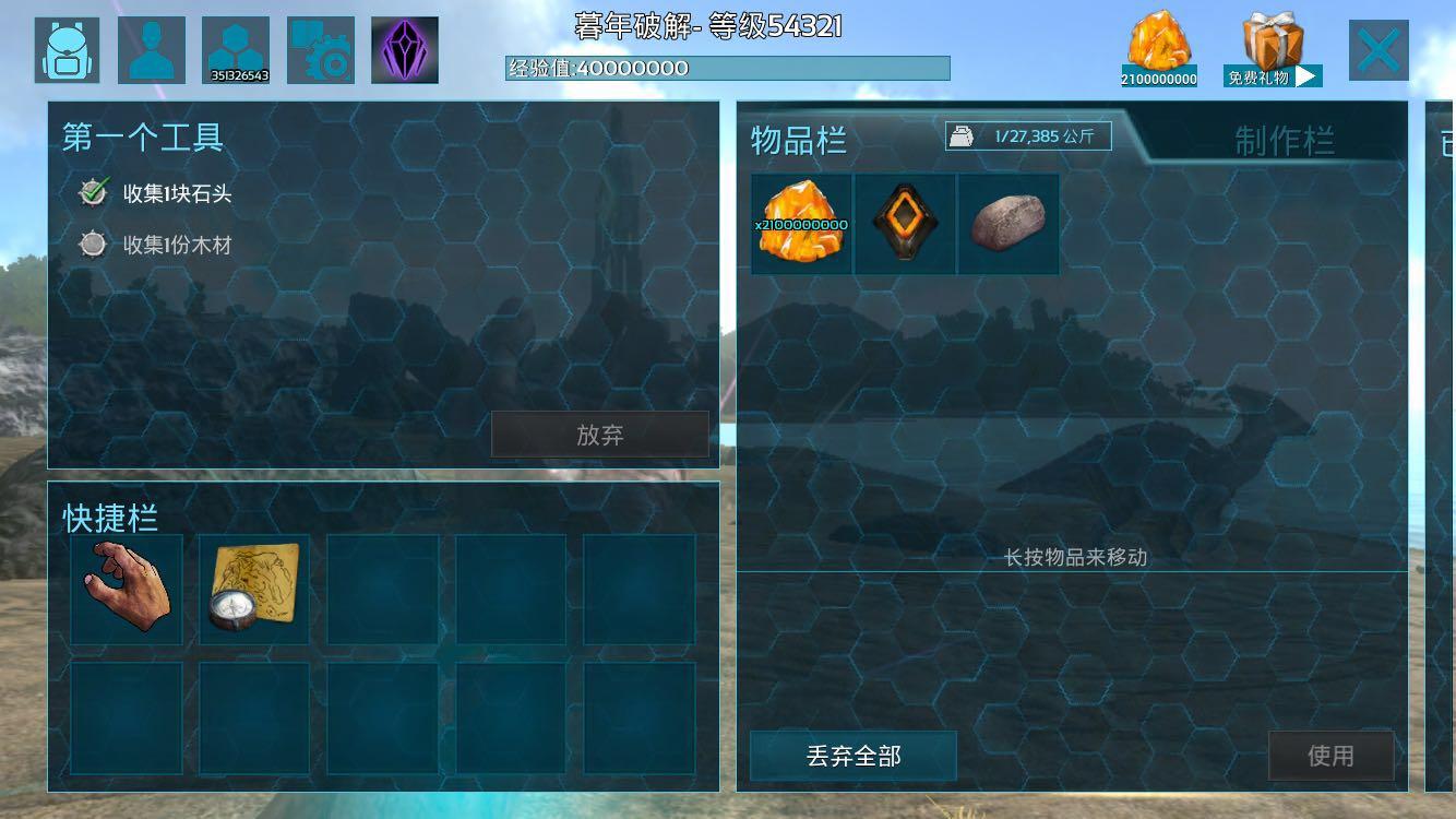 ark survival evolved mobile apk