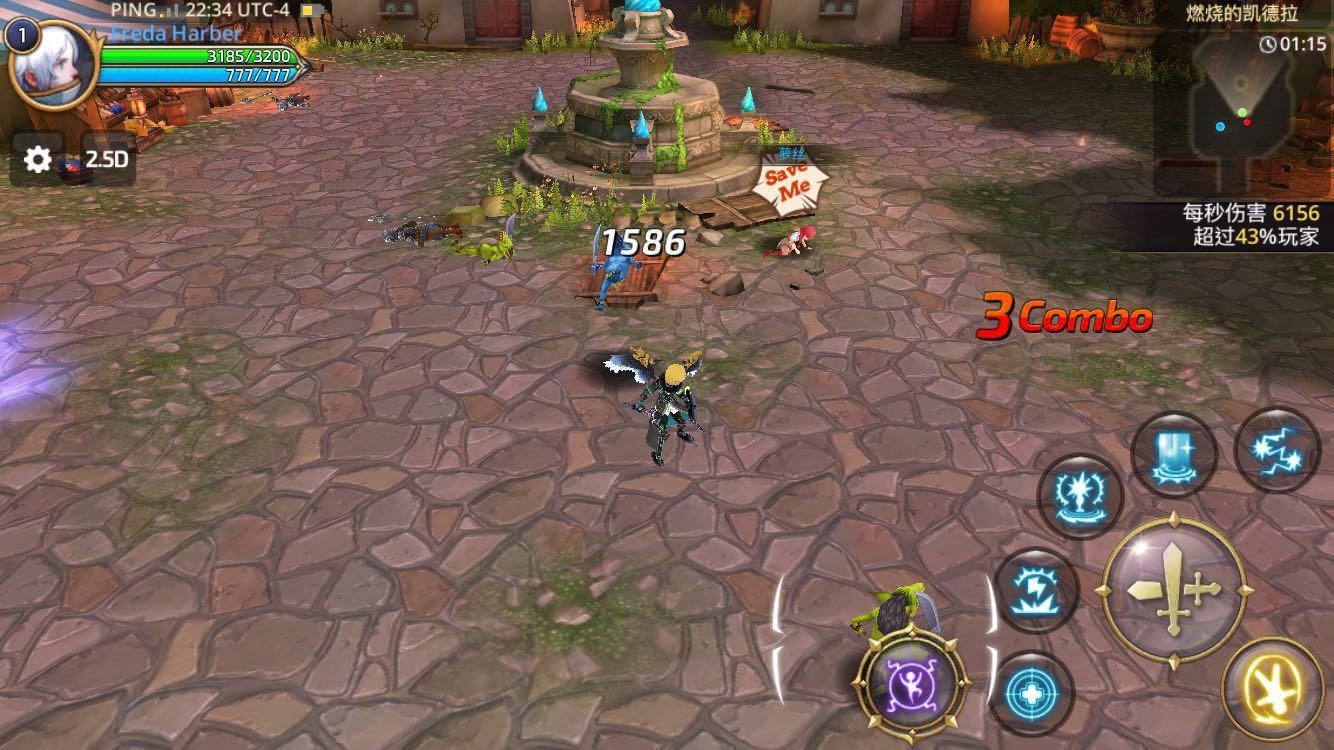 Dragon Nest M Hack download free without jailbreak - Panda helper