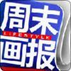 睡前报刊翻翻看_iphone软件游戏专题