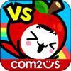 Com2us(株)游戏合辑_iphone软件游戏专题