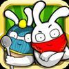 十二生肖很忙!_iphone软件游戏专题