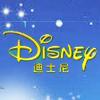迪士尼游戏合集_ipad软件游戏专题
