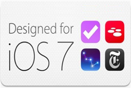 为iOS7而设计