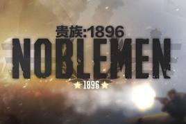 每周新游(2017.08.31)