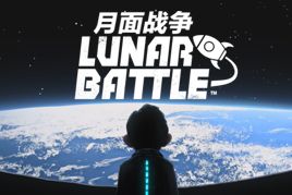 每周新游(2017.10.26)