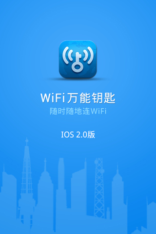 我用wi Fi万能钥匙从来就没有破解过密码 是什么原因 补肾参考网