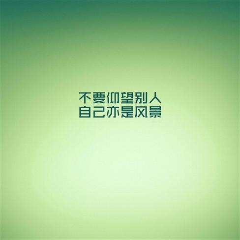 newipad文字控壁纸