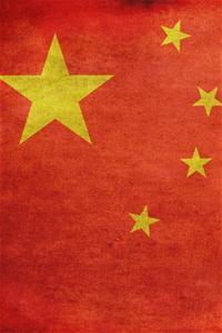 五星红旗,国旗,创意,橙色图片