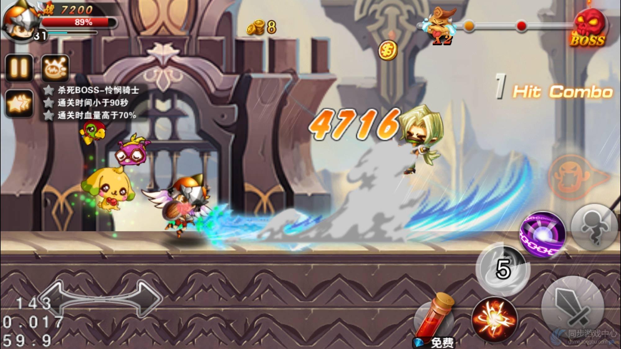 冒险之光神圣骑士战斗画面