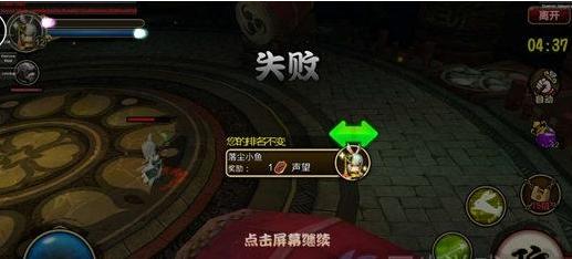 众妖之怒竞技场玩法技巧