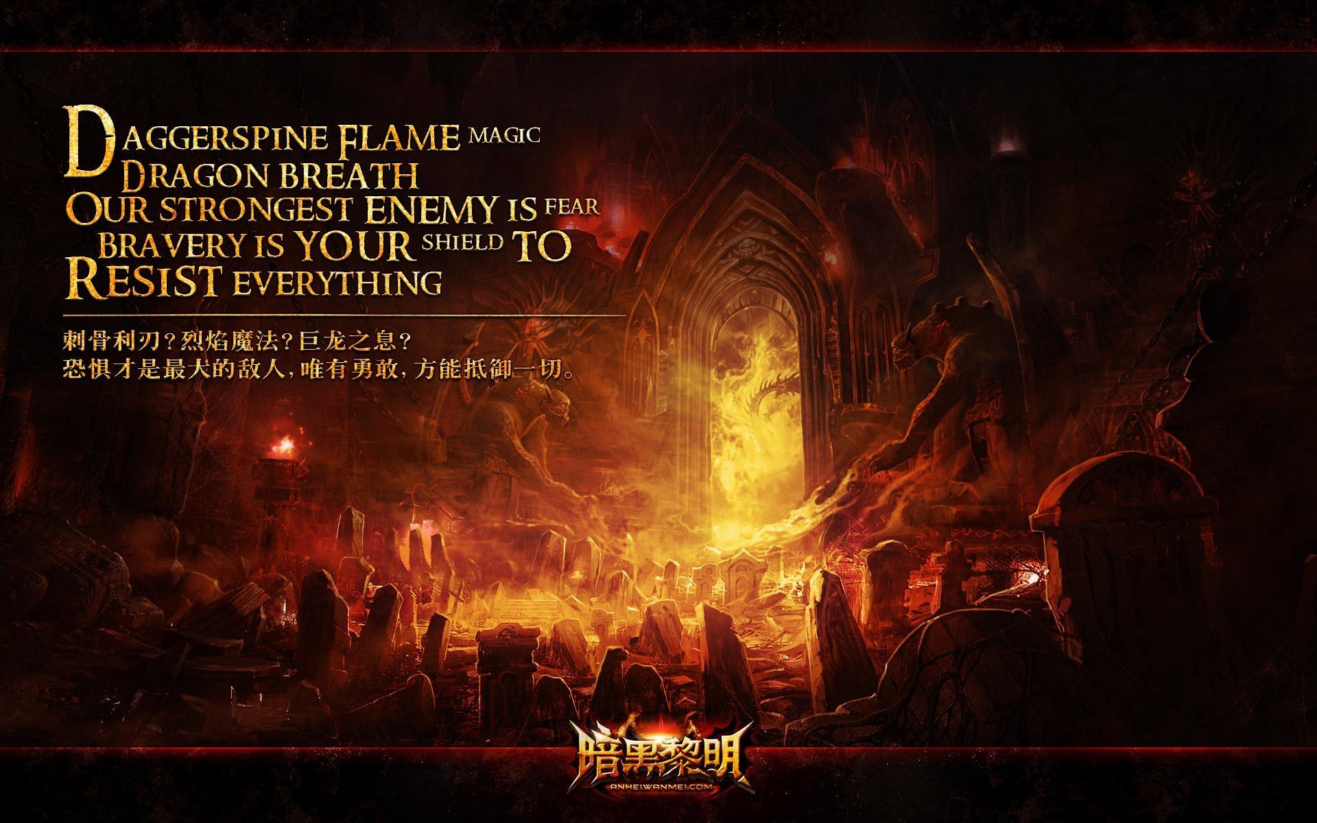铁甲战神成长之路 《暗黑黎明》战士形象全览