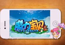 魔力宝贝手游版高清Q萌宣传视频第一弹