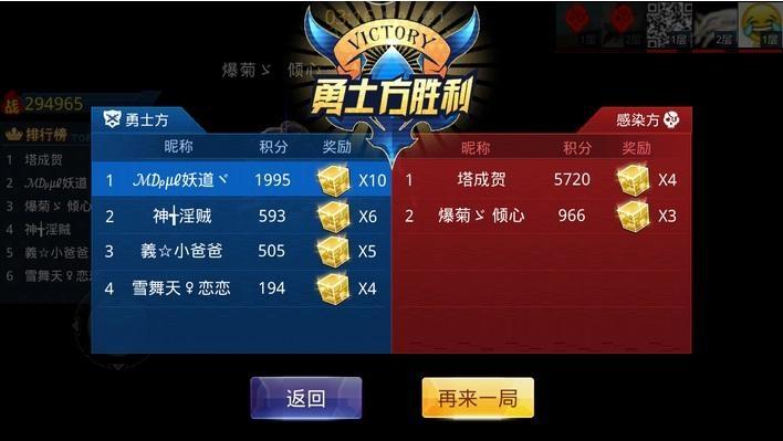 天天炫斗生化模式奖励10个盒子获取方法