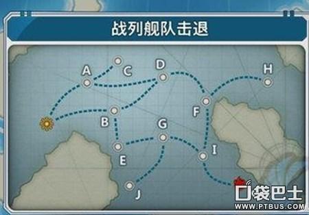 战舰少女周年庆活动图Ex2攻略