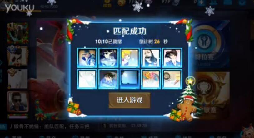 王者荣耀视频玩法