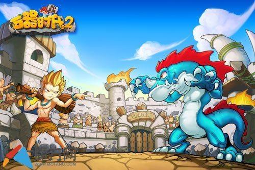石器时代2(3D正版)游戏截图2