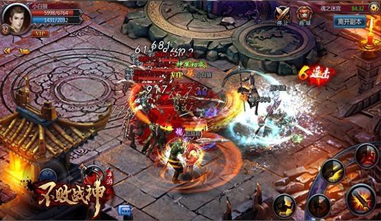 不败战神游戏截图3
