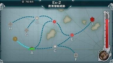 战舰少女地狱群岛E1-E4带路条件一览