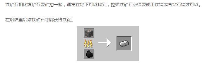 铁矿石.jpg