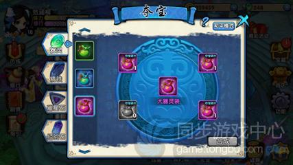 《花千骨》手游器灵攻略 升级装备必备物品
