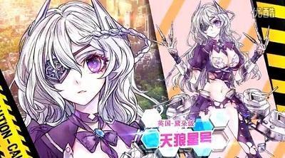 《战舰少女》宣传PV
