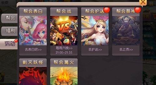 百发百中《少年西游》神将后羿劲爆问世详细解析.jpg