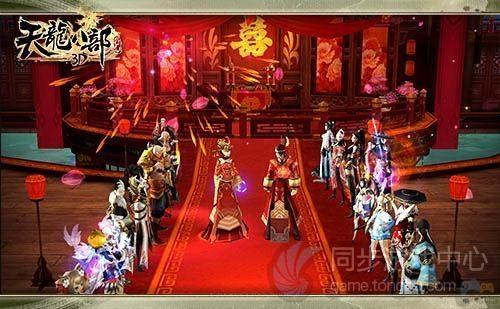 天龙八部3D模拟真婚礼畅享武侠情愿